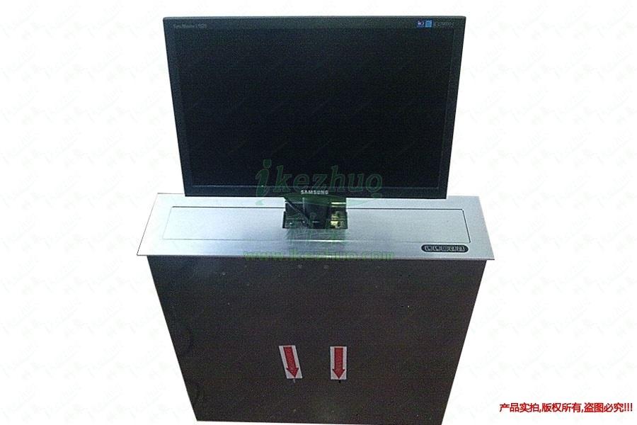 科桌19寸液晶屏升降器