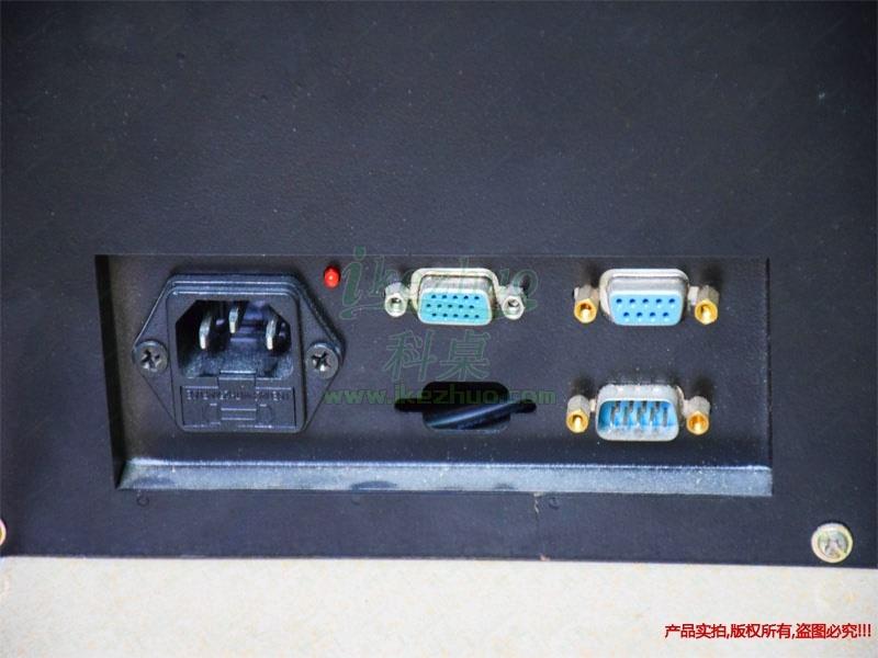 科桌科技A33.jpg