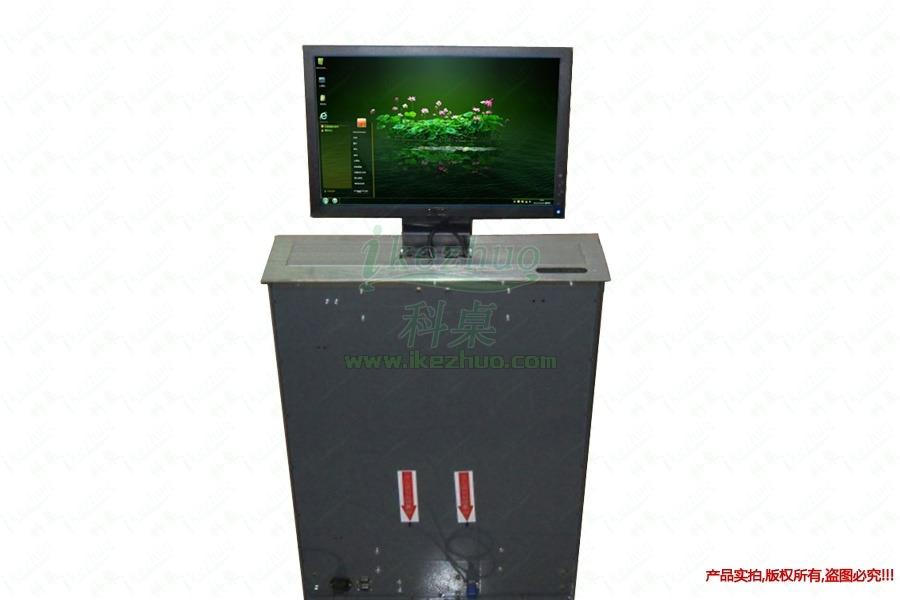 科桌科技A2.jpg