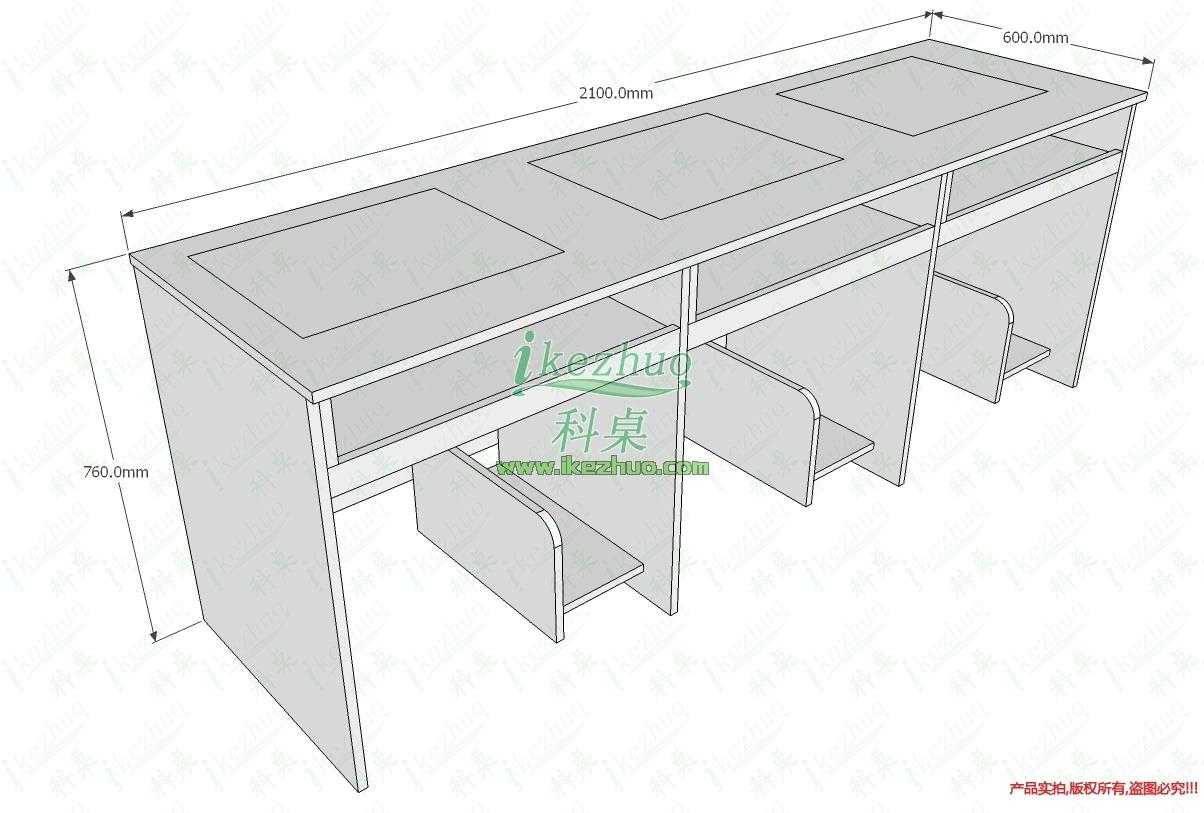 翻转桌12100x600x760.jpg