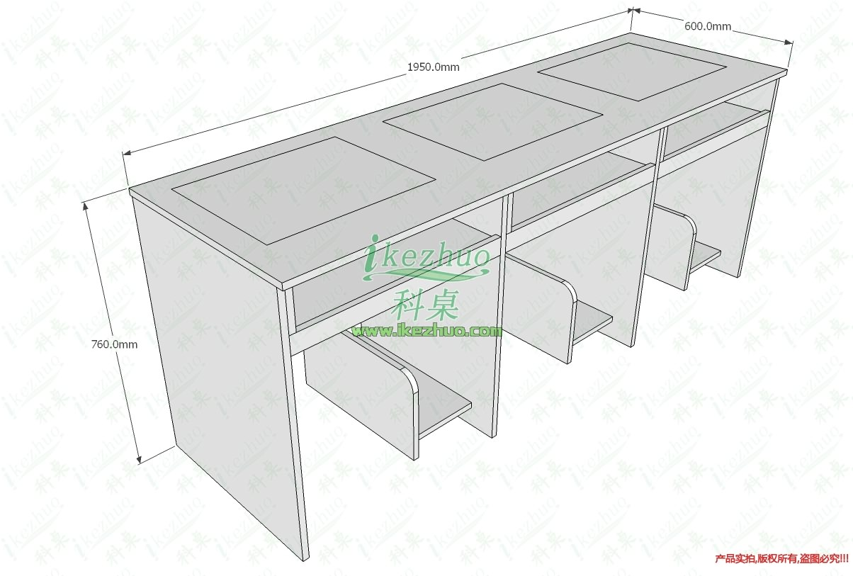 翻转桌11950x600x760.jpg