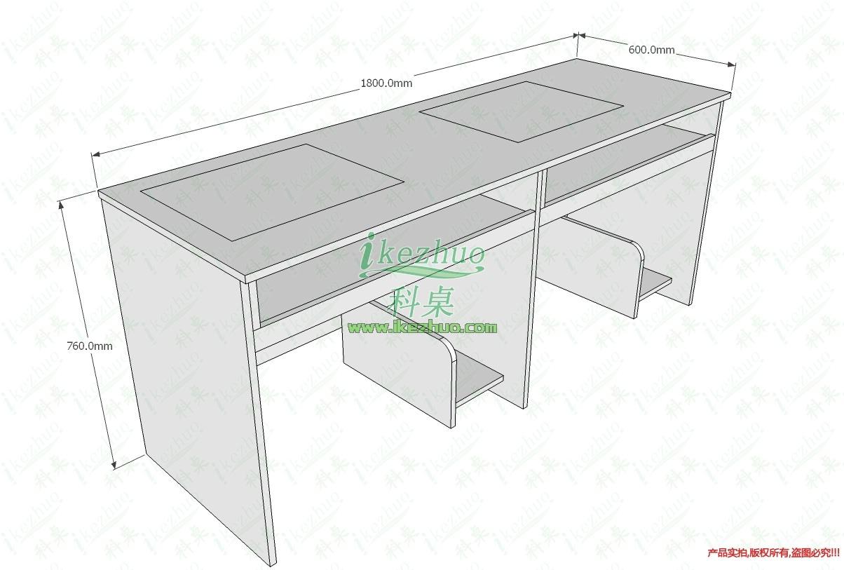 翻转桌11800x600x760.jpg