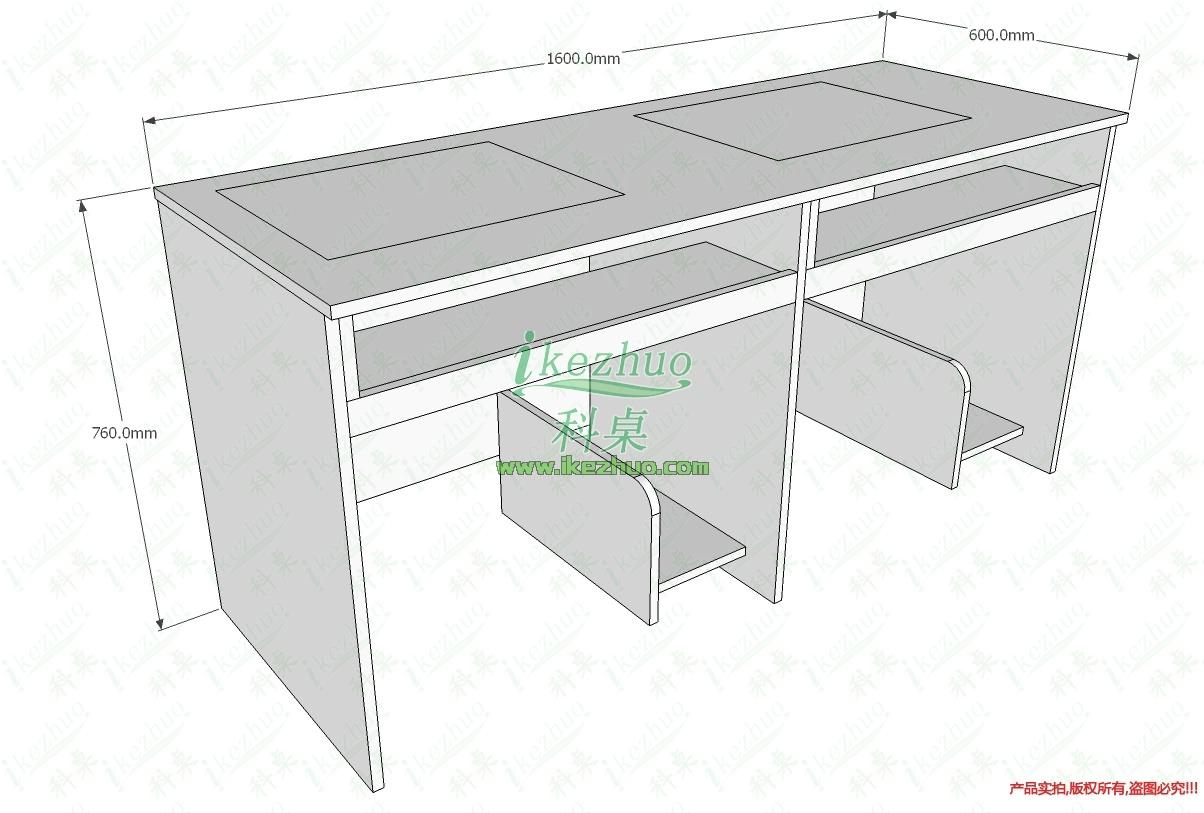 翻转桌11600x600x760.jpg