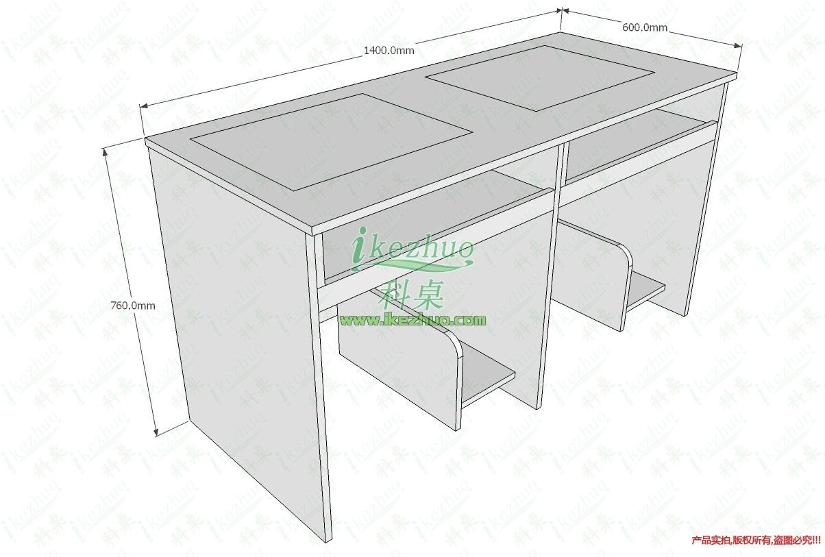 翻转桌11400x600x760.jpg