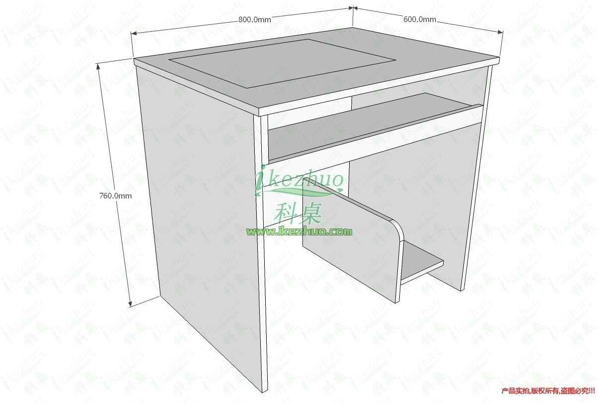 桌科技,翻转电脑桌