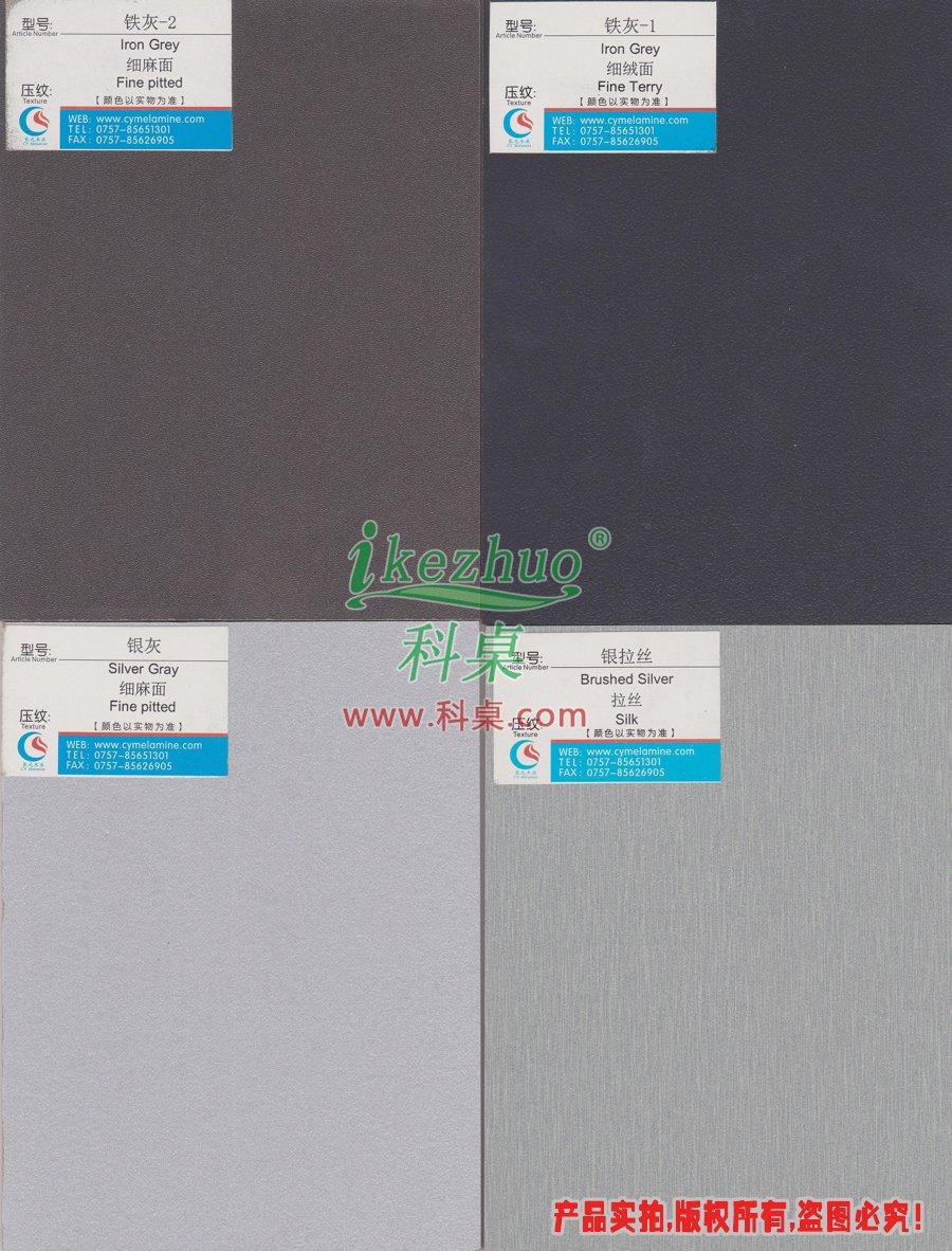 色卡,色板,夹板色板,密度板色卡